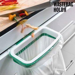 Mülltüten-Haltevorrichtung Wastebag HoldR