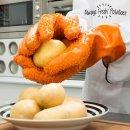 Always Fresh Kartoffel Schäl Handschuhe UVP 24,90...